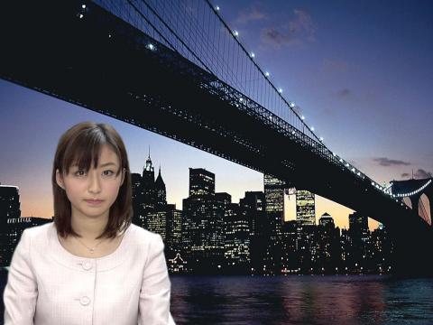 Masuda IN NY