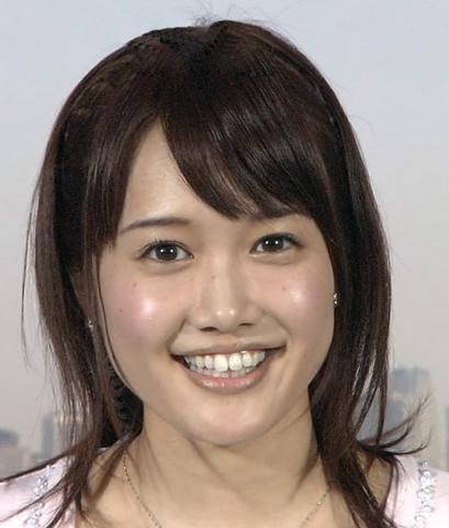 Oosawa Face