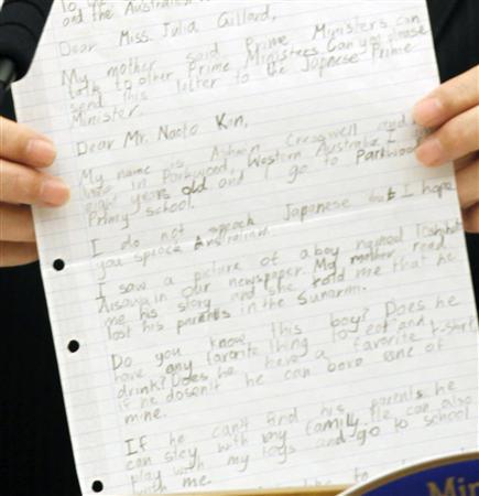 アシュウィン君の手紙