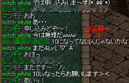 2010_12_12-5.png