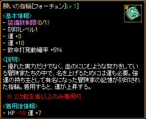 RedStone 11.11.06-42