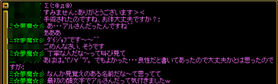 2011_10_30-3.png
