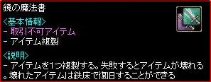 kagami_mahou.png