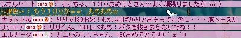 lily79.jpg