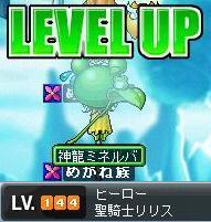 lily88.jpg