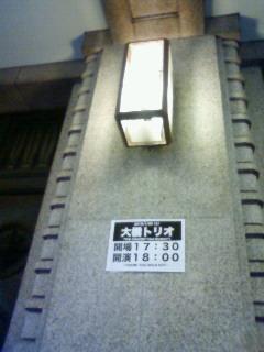 NEC_1207.jpg