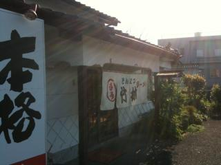 blog_10042401.jpg