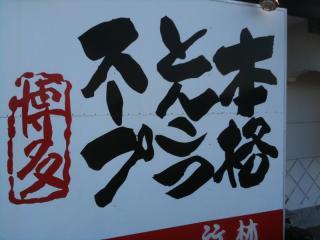 blog_10042402.jpg