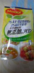 マギーブイヨン(25品アレルギー対応)