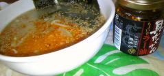 味噌つけ麺スープ