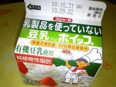 豆乳ホイップ