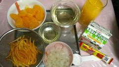 オレンジソース材料