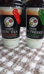 SOY PRESSO & TEA