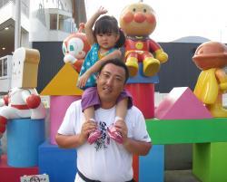 2009-7-14-6.jpg