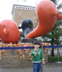 2009-9-30.jpg