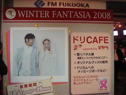 2008ブログ 250