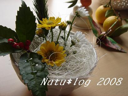 2008ブログ 028