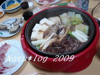 2008ブログ 035