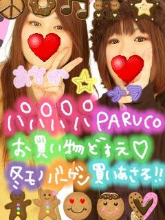 am_photo~003