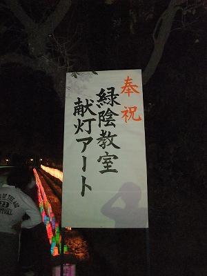 DSCF0305.jpg