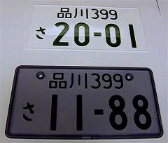 PN2009112601000801_-_-_CI0003.jpg