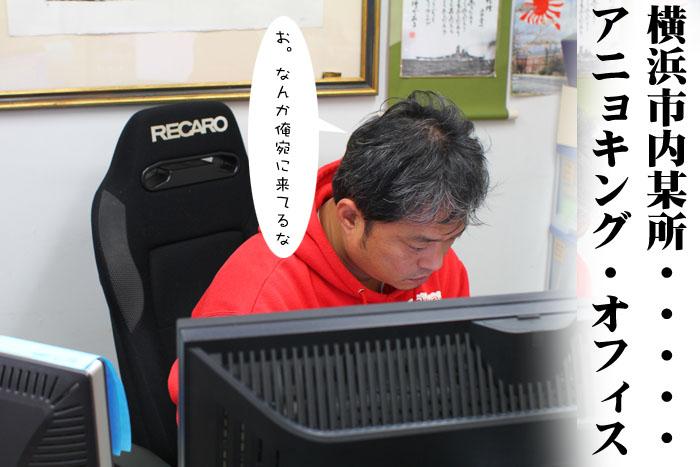 0_20091202174055.jpg