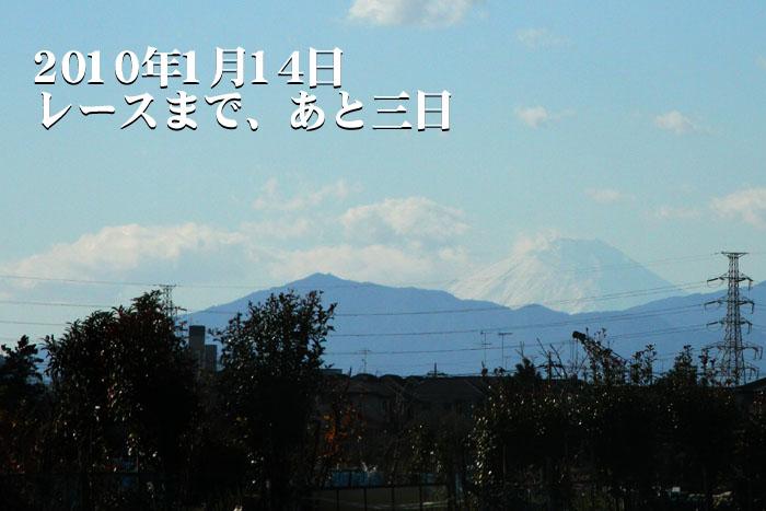 0_20100125171747.jpg