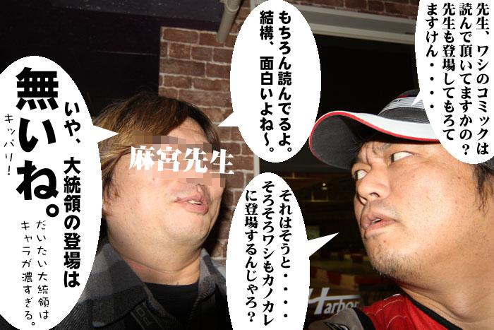 10_20091230181619.jpg