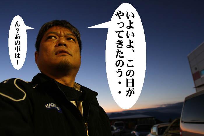 10_20100205084148.jpg