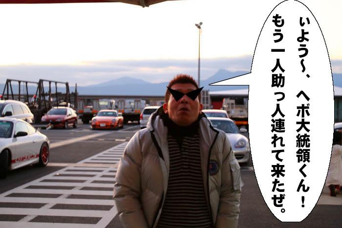 12_20100205084147.jpg