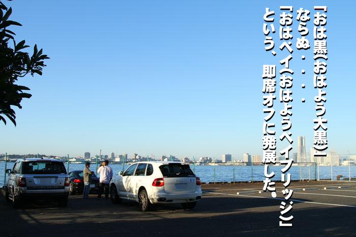 13_20091116001721.jpg