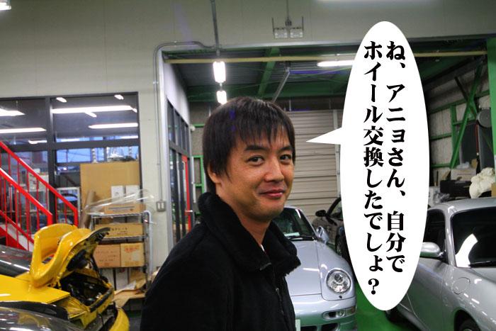 13_20091202174303.jpg
