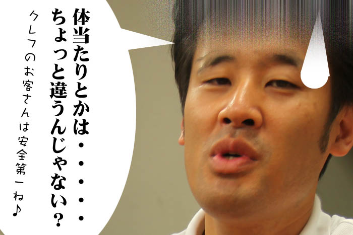 14_20090924233048.jpg