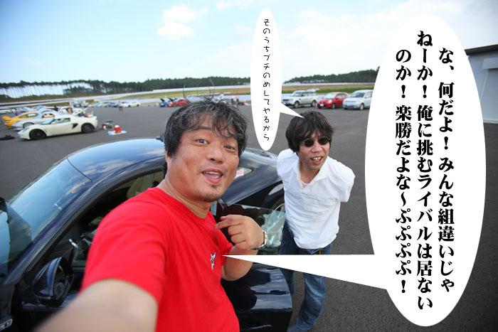 14_20091010231105.jpg