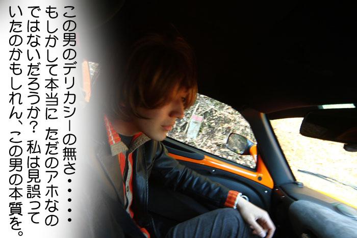 14_20100709170950.jpg
