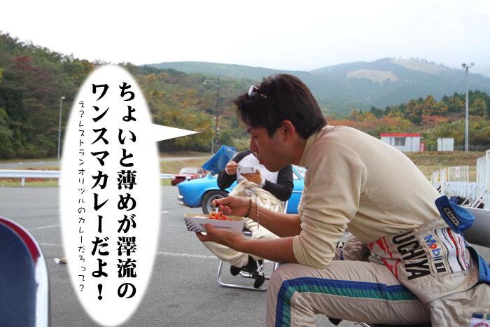 14a_20091101224551.jpg