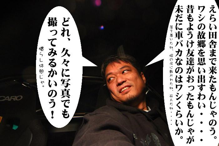14b_20100125172003.jpg