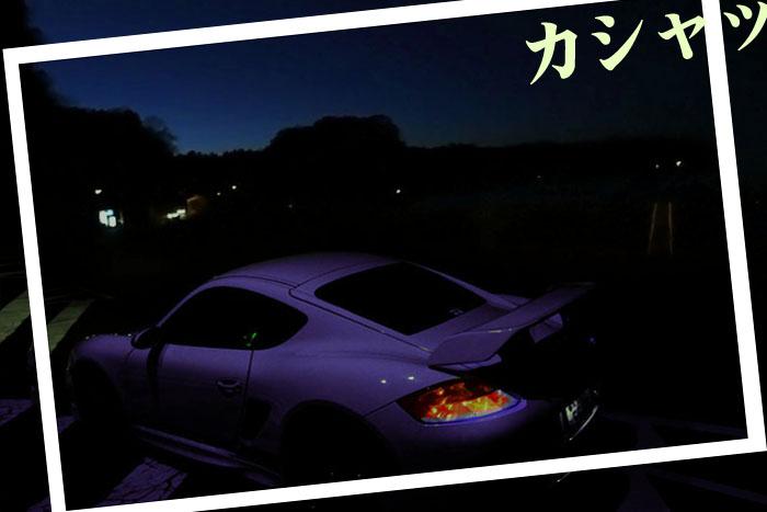 15_20100125172003.jpg