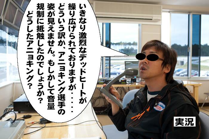 15_20100816194144.jpg