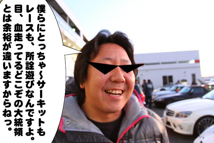 17_20100205084223.jpg