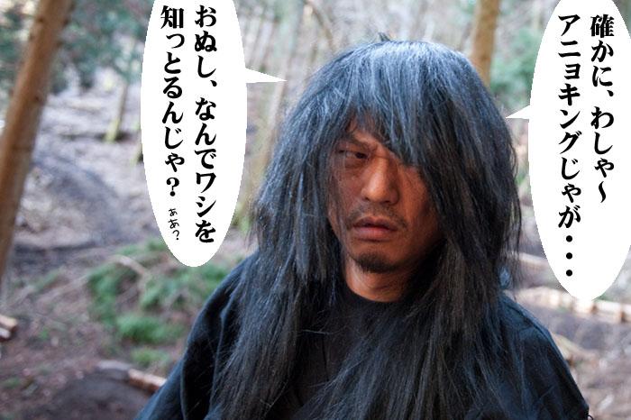 17_20100430004846.jpg