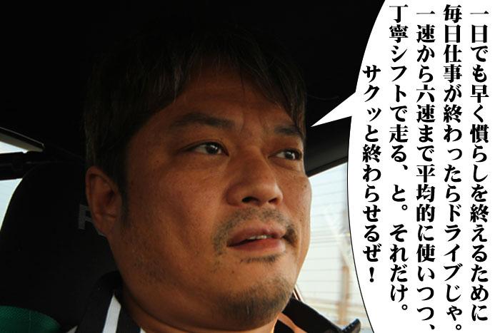 19_20091201141817.jpg