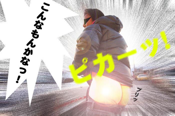 19_20100205084223.jpg