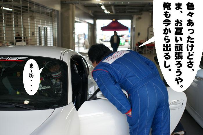 19_20100412005332.jpg