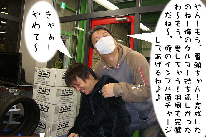 1_20091116001524.jpg