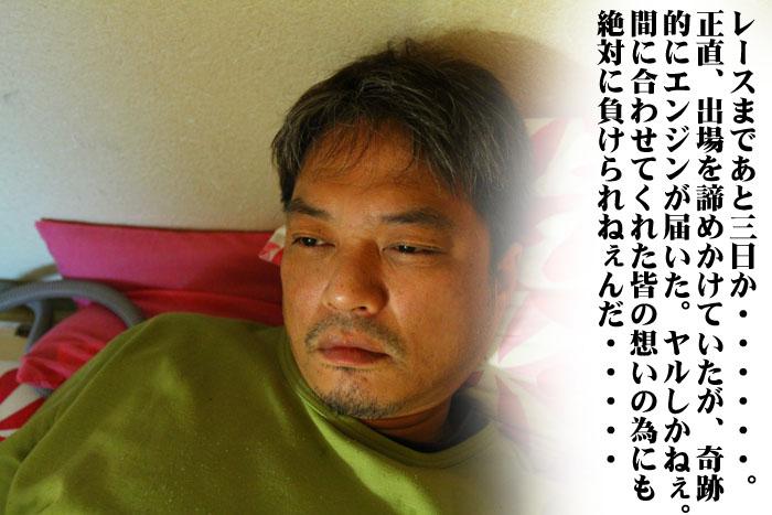1_20100125171747.jpg