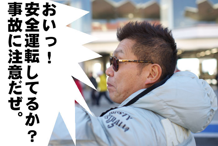 1_20100412005152.jpg