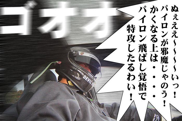 21_20091101224702.jpg