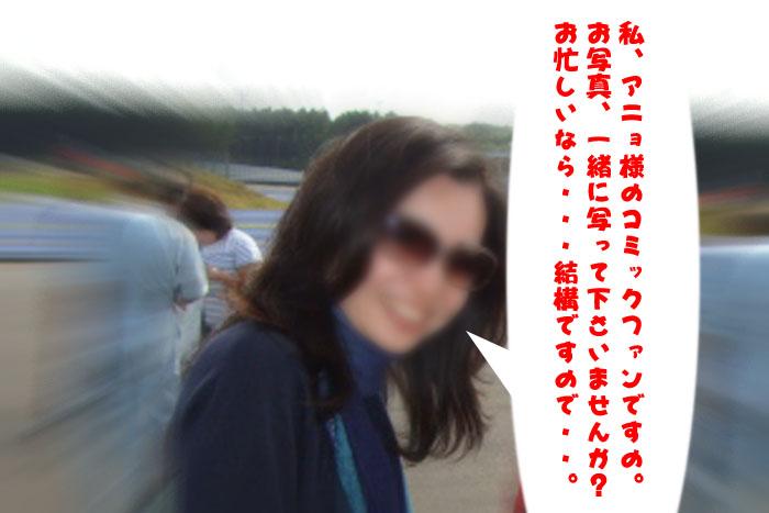 22_20091011221122.jpg