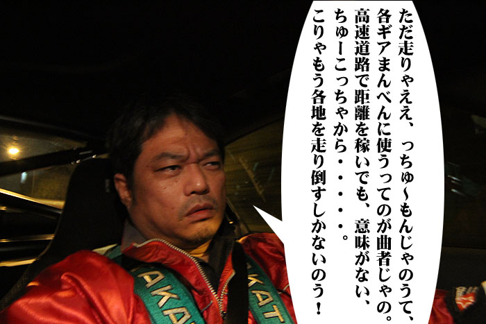 22_20091201141817.jpg